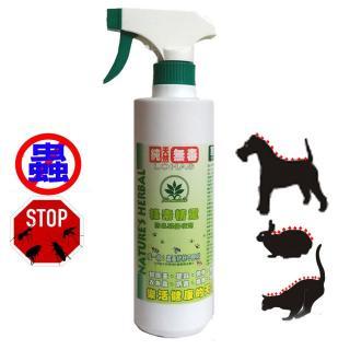【百翠氏】SGS認證 天然超強寵物住所蟲跑跑-綠素精靈500cc家庭號大瓶裝