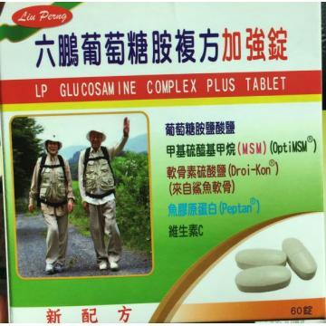 2017新加強配方新包裝-【六鵬】葡萄糖胺複方強化錠MSM 60錠
