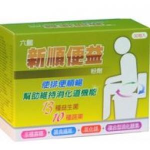 康馨-【六鵬】新順便益粉劑