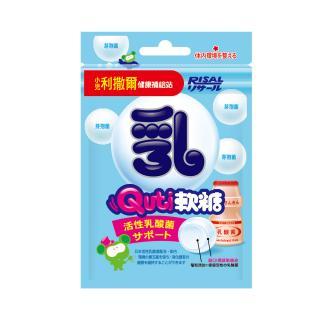 小兒利撒爾 Quti軟糖(乳酸菌)
