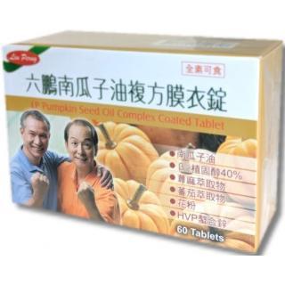 六鵬 南瓜子油複方膜衣錠(60錠/盒) NEW