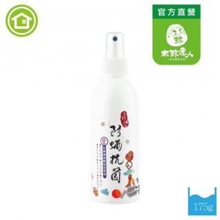 木酢達人-防蟎抗菌噴劑 175g~床單綿被枕頭適用