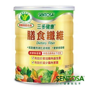 康馨-【三多sentosa】健康膳食纖維 (罐裝350g)