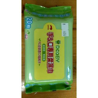 DOOBY 大眼蛙 手口濕紙巾(厚20抽)