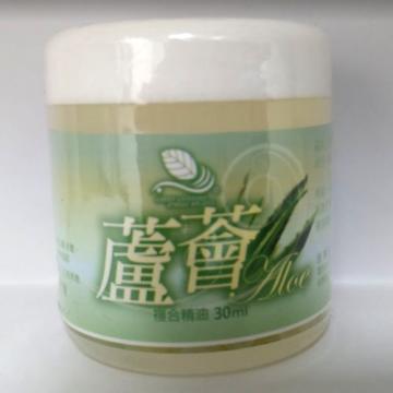 綠薰舒 蘆薈按摩膏 30ml~取代康馨之前銷售豐穗spa精油膏