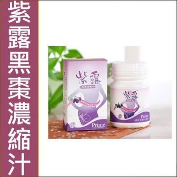 台灣綠藻-紫露 黑棗濃縮汁 (330g/罐)