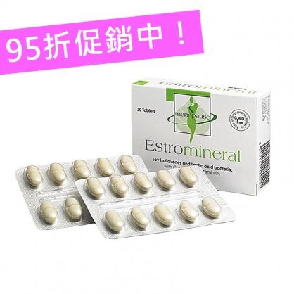 【2001919】(95折促銷) 維骨力婦寶食品 (大豆異黃酮) (30錠) ~ 加碼送10顆 (效期2021.07)