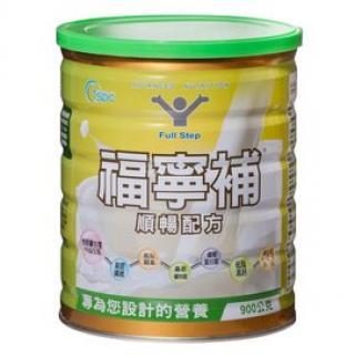 【2003060】福寧補 順暢配方900g罐裝~再送2包福寧補隨身包(32.5g)~吉泰藥品代理