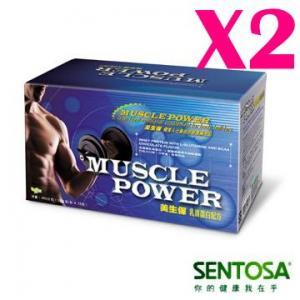 康馨健身館-兩盒特價組-【三多sentosa】 美生保乳清蛋白15包/盒(450g)