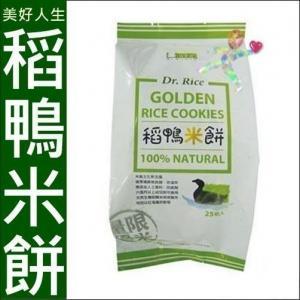 康馨-【美好人生】Dr. Rice稻鴨米餅(25入)~宜蘭稻鴨米製成