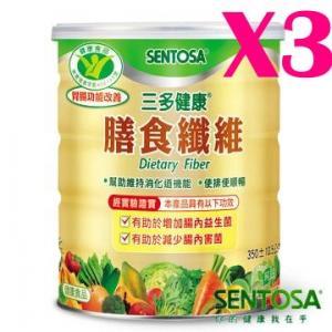 康馨- 3罐特價組【三多sentosa】健康膳食纖維 (罐裝350g)