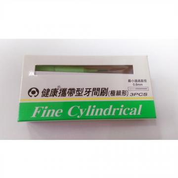 【2003024】D31健康攜帶型牙間刷S號-0.8mm (雷峰牙刷)
