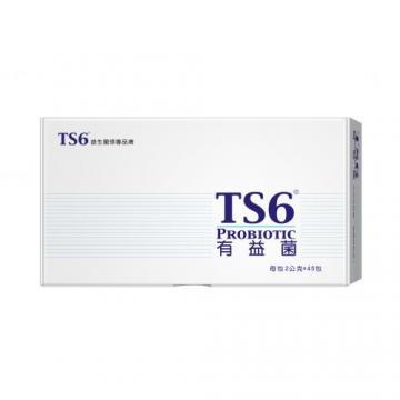康馨二盒特價組~ TS6有益菌2gX 45包(盒)