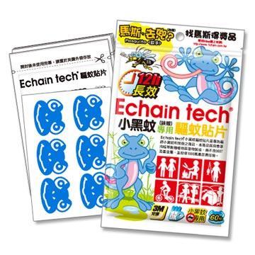 ECHAIN TECH 蜥蜴BOBO小黑蚊長效驅蚊貼(1包/60片)