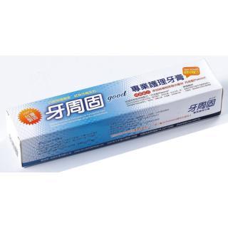 【2003334】舒森牌 牙周固護理牙膏 110g ~加碼送牙周固30g