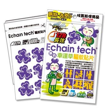ECHAIN TECH 紫色幸運草長效驅蚊貼(1包/60片)