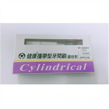 【2003023】D31健康攜帶型牙間刷M號-1.0mm (雷峰牙刷)