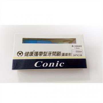 【2002640】D31健康攜帶型牙間刷L號-1.2mm (雷峰牙刷)