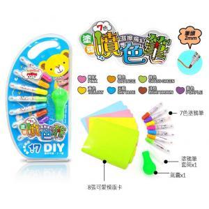 【LOG樂格】MOPEE 魔筆小良 7色濕擦魔幻噴色筆套組~植物精華。光敏水解技術