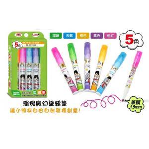 【LOG樂格】 MOPEE 魔筆小良 5色濕擦魔幻塗鴉彩色筆~植物精華。光敏水解技術