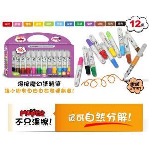 【LOG樂格】MOPEE 魔筆小良 12色濕擦魔幻塗鴉彩色筆~植物精華。光敏水解技術