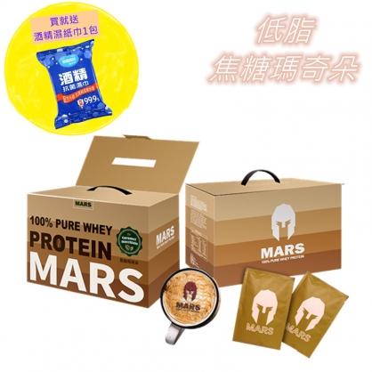 【2003841】戰神MARS 低脂乳清蛋白 (焦糖瑪其朵) 60份~買就送酒精濕紙巾1包~