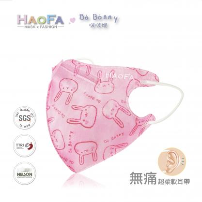【HAOFA】3D 氣密型立體口罩 啵妮兔兒童款   50片/盒( 粉兔 )4層式濾布/台灣製造  pm2.5