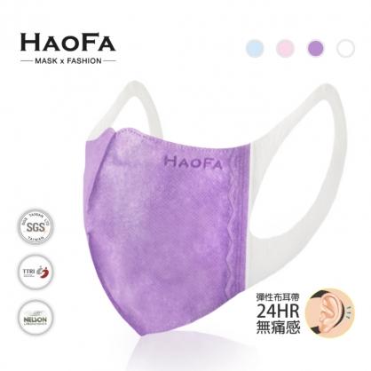 【HAOFA x MASK】3D 無痛感立體口罩 4色 粉彩兒童款 50入/盒 台灣製造 立體口罩 口罩 兒童口罩