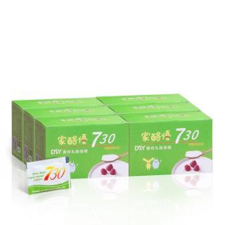 康馨六盒特價組-家酪優 730優格乳酸菌種 (共96包)~*注意!需低溫寄送請勿選擇超商
