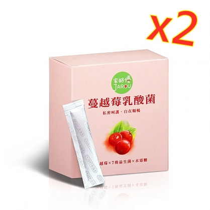 康馨2盒特價組 ~家酪優  蔓越莓乳酸菌 30包/盒(新款新包裝)【ALLONE471】