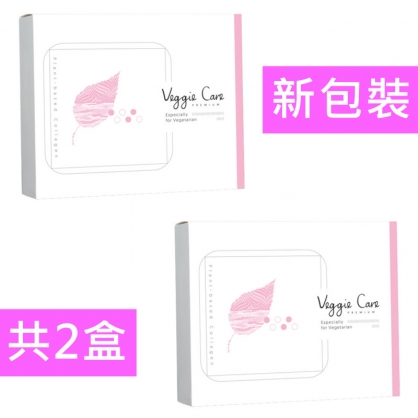【2004050】 Veggie Care 妳的植物膠質粉 (新包裝) 共2盒 (15包/盒x2) 共30包