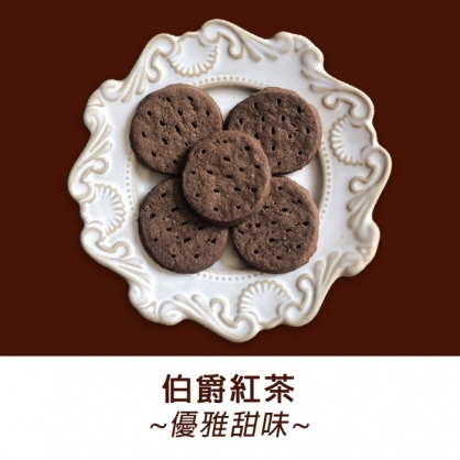 【2004055】一樂鶴 低卡美身豆渣餅乾 (伯爵紅茶) (多件優惠)