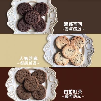 【10包特價組】任選8再送2包1650元~低卡美身豆渣餅乾 【銷售破百萬日本人氣商品】