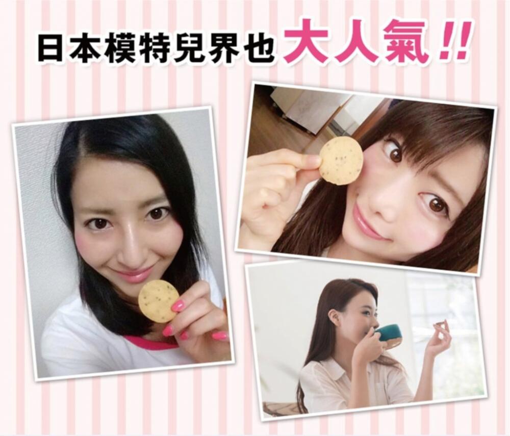 【16包特價組】任選12再送4包2430元~低卡美身豆渣餅乾 【銷售破百萬日本人氣商品】