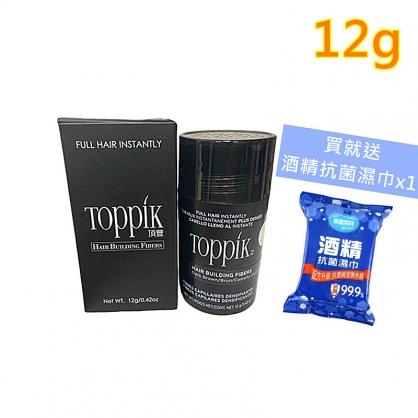 (買就送濕巾) Toppik頂豐 纖維附著式假髮 (12g)(黑棕色)【2002034】