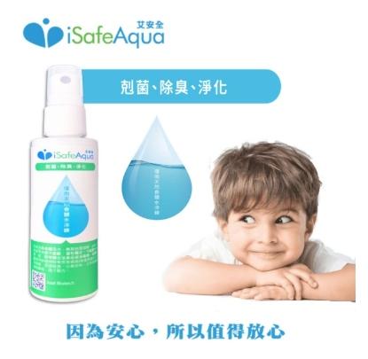 現貨可帶出國- (iSafe Aqua艾安全)次氯酸水噴灑噴霧瓶 60ml 單入組(中性溫和無毒)【2004084】