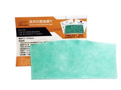 【2004159】 抗菌口罩過濾片(淺綠色)(50入/包) 附送1捲雙面膠 SGS檢測 抗菌99%