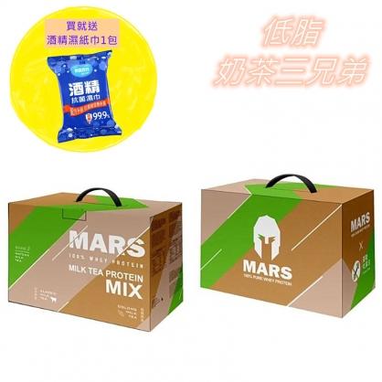 【2004232】戰神MARS 低脂乳清蛋白 (奶茶三兄弟) 60份~買就送酒精濕紙巾1包~
