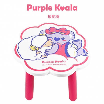 Purple Koala 矮凳椅 (長29.5 寬29.5 高21cm) 重量體積輕巧、組裝好簡單【2004233】