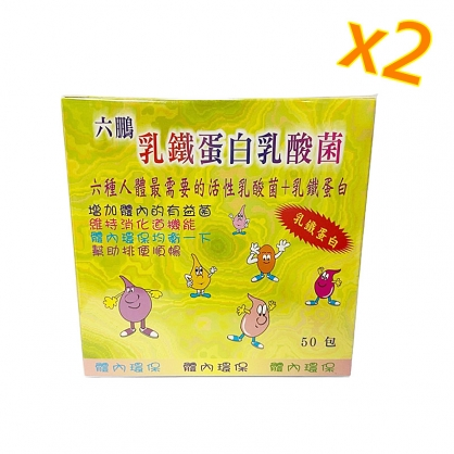 【ALLONE74】(2盒特價組) 六鵬 乳鐵蛋白乳酸菌 (50包/盒)