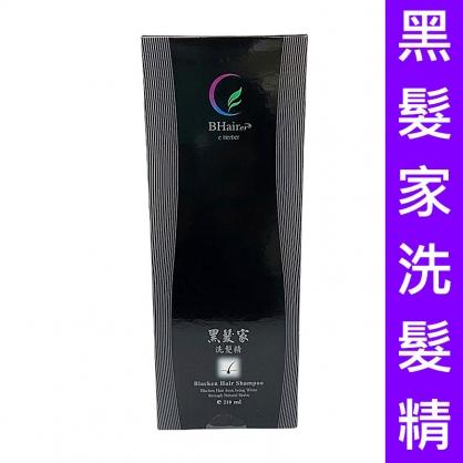 【2001526】伊賀本 黑髮家洗髮精 (密絲黑髮洗髮精) (210ml)