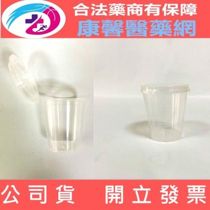 【2001692】知母時 餵藥杯10ml 含蓋量杯 藥水杯 塑膠量杯10CC(1入)