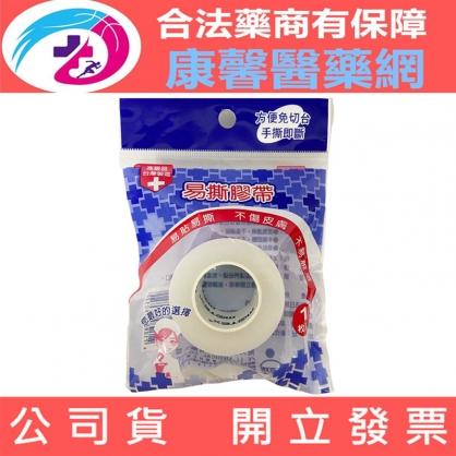 (Fe Li 飛力醫療) 易撕膠帶/透氣膠帶/紙膠帶 1吋(免切台)【2004187】
