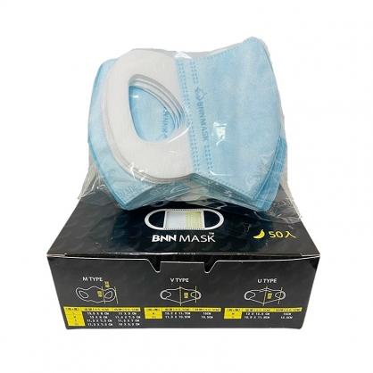 鼻恩恩BNN 3D立體 (素面藍色) 幼幼醫療口罩 (50入/盒) 台灣製造【2004268】