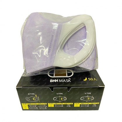 鼻恩恩BNN 3D立體 (素面紫色) 成人醫療口罩 50入/盒 台灣製造【2004269】NEW