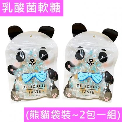 【2004275】(2包一組) 童童樂 乳酸菌軟糖 (40+40g) 熊貓袋裝~(賀旺) NEW