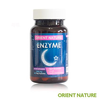 《歐瑞納美》夜間代謝酵素+脂肪分解酵素植物膠囊| CP值高 GABA+分解酵素+綜合消化酵素