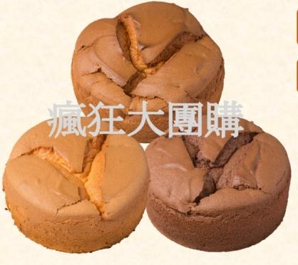 古早味布丁蛋糕3入組
