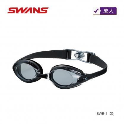 【SWANS】泳鏡/休閒/快扣/游泳/海邊/SWB-1 黑色
