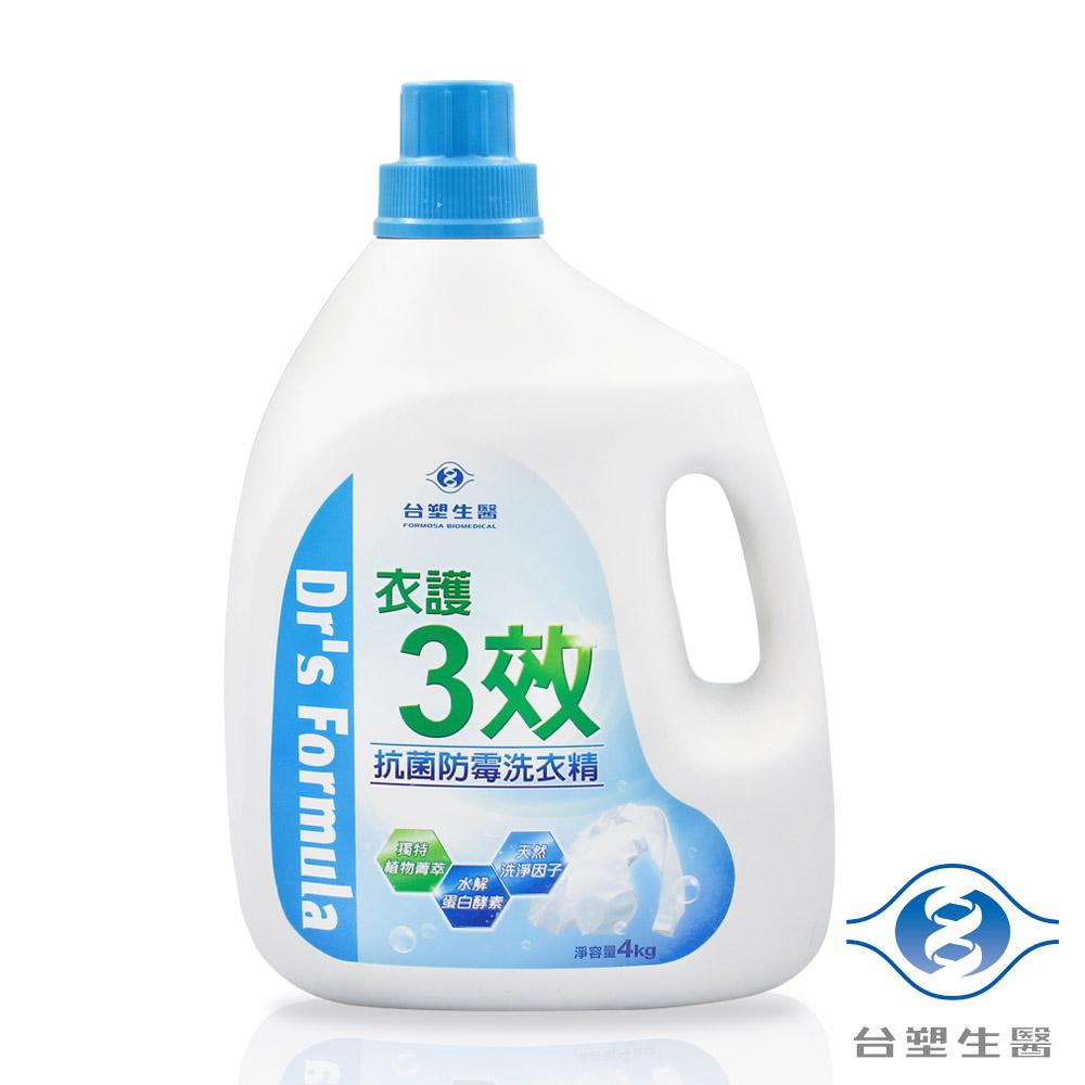 台塑生醫 Dr's Formula 衣護3效 抗菌防霉洗衣精(4kg/瓶)